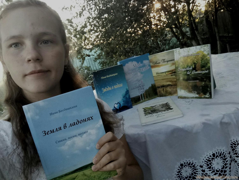 дневники пензенская область